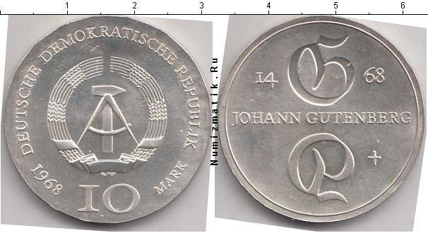 Каталог монет - ГДР 10 марок