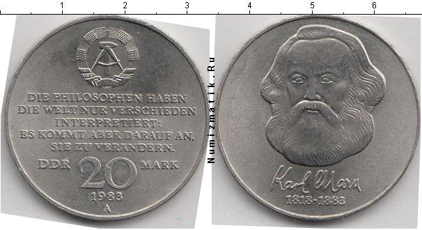 Каталог монет - ГДР 20 марок