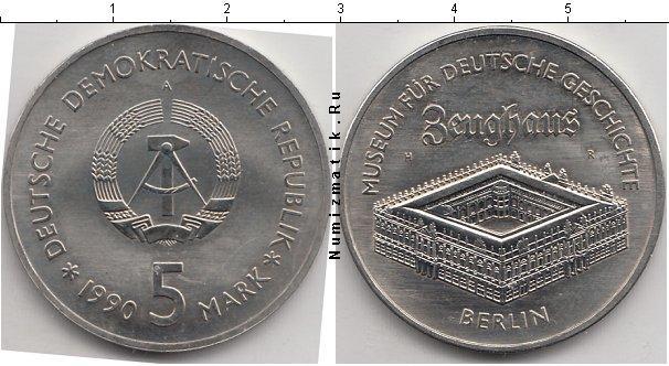 Каталог монет - ГДР 5 марок