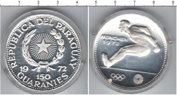 Каталог монет - Парагвай 150 гуарани