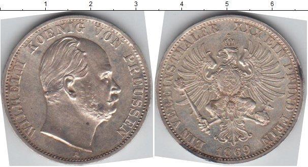 Каталог монет - Пруссия 1 ферейнсталлер