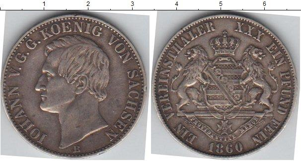 Каталог монет - Саксония 1 ферейнсталер