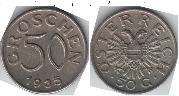 Каталог монет - Австрия 50 грош