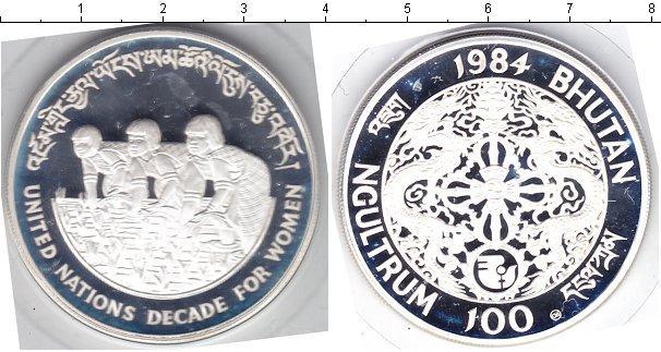 Каталог монет - Бутан 100 нгултрум