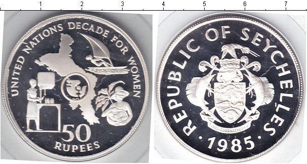 Каталог монет - Сейшелы 50 рупий