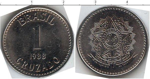 Каталог монет - Бразилия 1 крузадо