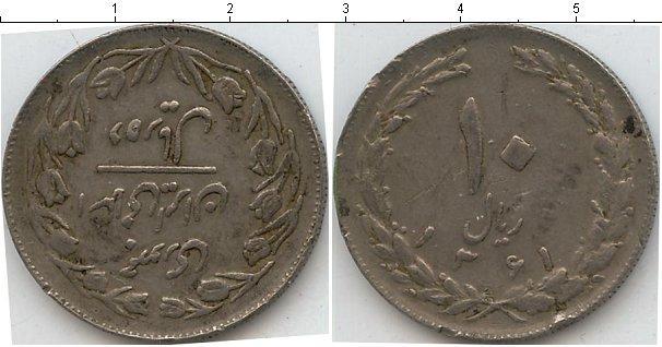 Каталог монет - Иран 10 риалов