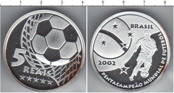 Каталог монет - Бразилия 5 рейс
