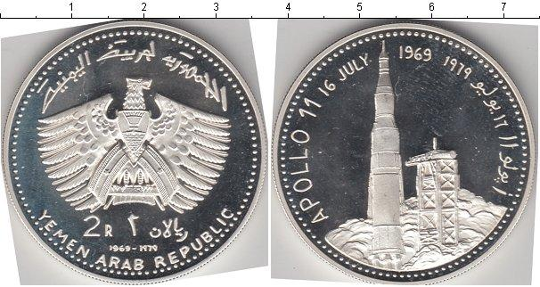Каталог монет - Йемен 2 риала