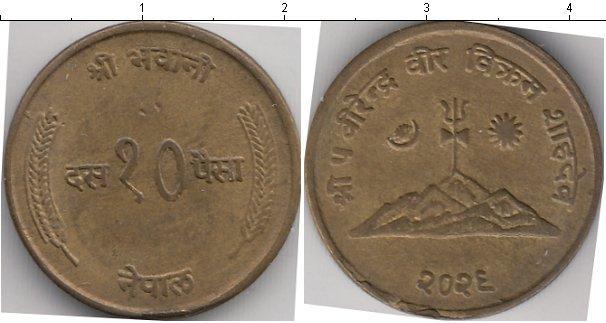 Каталог монет - Непал 10 пайс