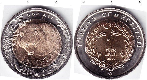 Каталог монет - Турция 1 лира