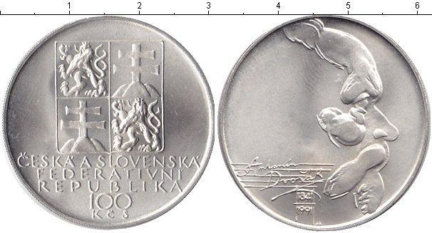 Каталог монет - Чехословакия 100 крон