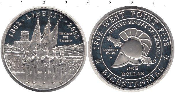 Каталог монет - Россия 2 рубля