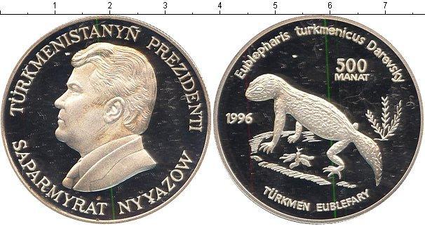 Каталог монет - Туркменистан 500 манат