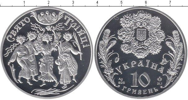 Каталог монет - Украина 10 гривен