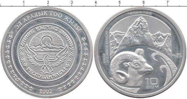 Каталог монет - Киргизия 10 сом