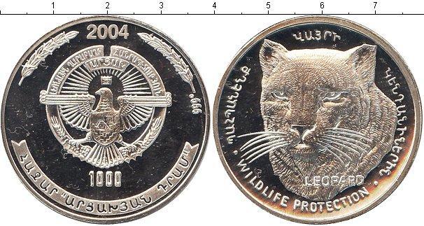 Каталог монет - Нагорный Карабах 1000 драм