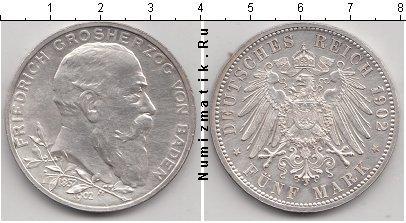 Каталог монет - Баден 5 марок