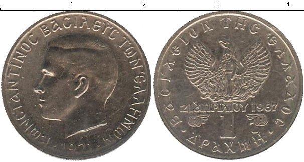 Каталог монет - Греция 1 драхма