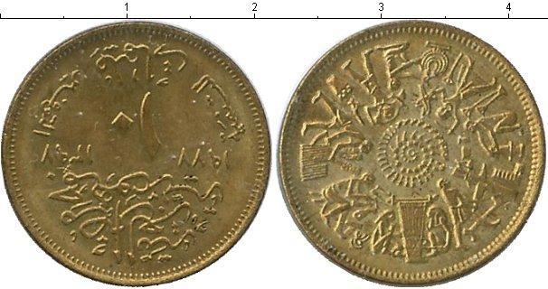 Каталог монет - Египет 10 кирш