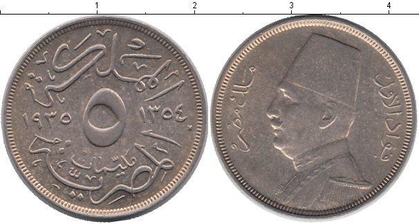 Каталог монет - Египет 5 миллим