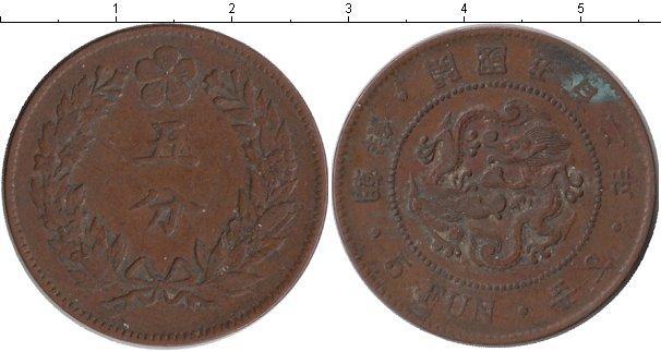 Каталог монет - Китай 5 фен