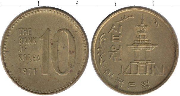 Каталог монет - Корея 10 вон
