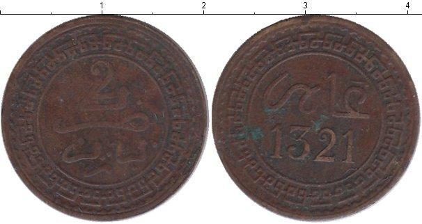 Каталог монет - Марокко 2 мазунас