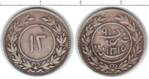 Каталог монет - Йемен 12 харумиша