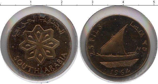 Каталог монет - Йемен 25 филс