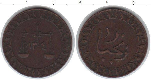Каталог монет - Занзибар 1 пайс