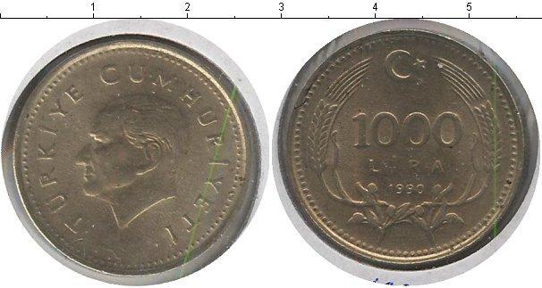 Каталог монет - Турция 1000 лир