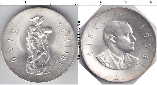 Каталог монет - Ирландия 10 шиллингов