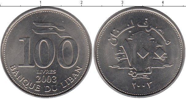 Каталог монет - Ливан 100 ливр