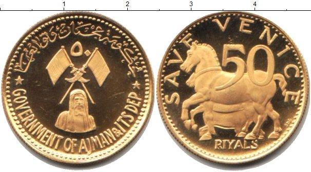 Каталог монет - Аджман 50 риалов
