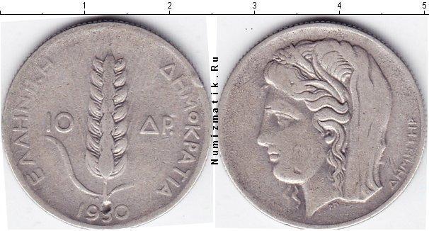 Каталог монет - Греция 10 драхм