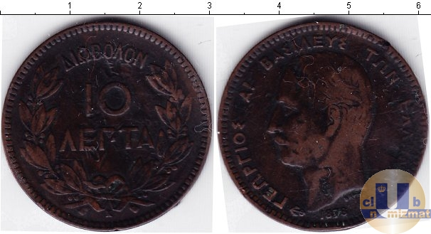 Каталог монет - Греция 10 лепт