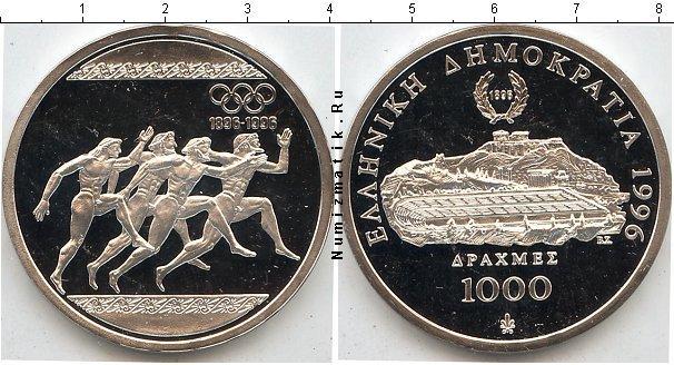 Каталог монет - Греция 1000 драхм