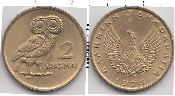 Каталог монет - Греция 2 драхмы