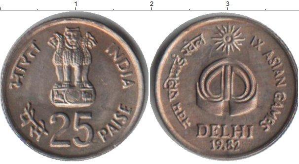 Каталог монет - Индия 25 пайс