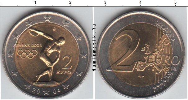 Каталог монет - Греция 2 евро