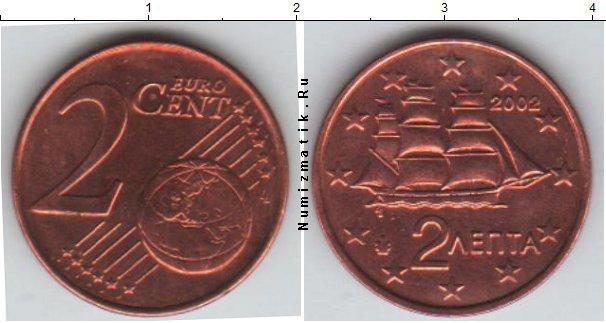 Каталог монет - Греция 2 евроцента