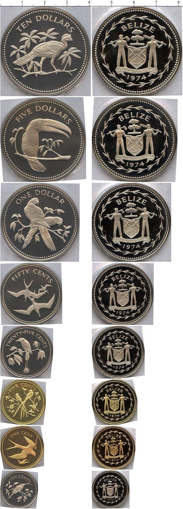 Каталог монет - Белиз Выпуск 1974 года