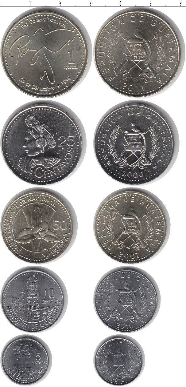 Каталог монет - Гватемала Гватемала 2010