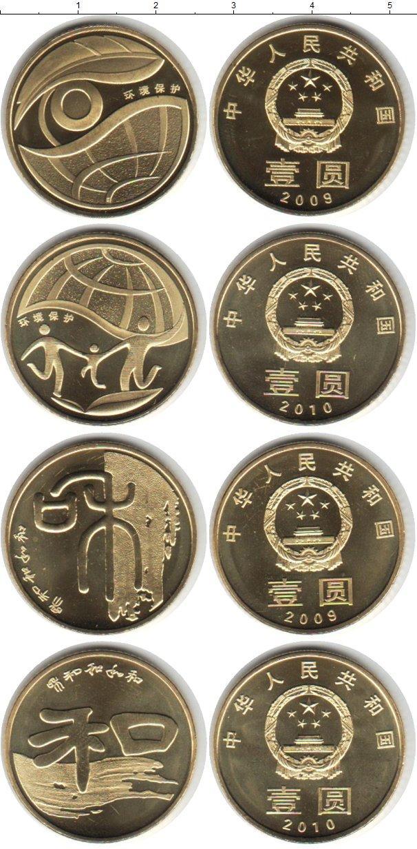 Каталог монет - Китай Китай 2009-2010