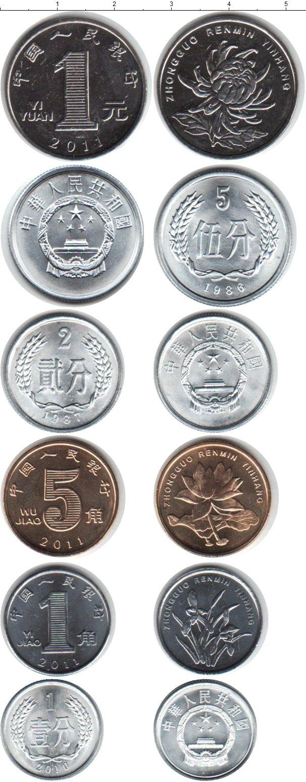 Каталог монет - Китай Китай 1986-2011