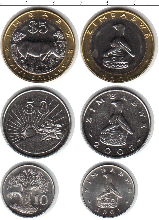 Каталог монет - Зимбабве Зимбабве 2001-2002