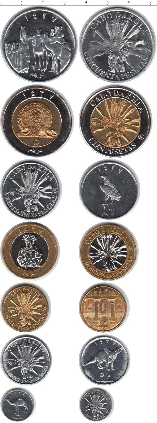 Каталог монет - Кабо Дахла Кабо Дахла 2006