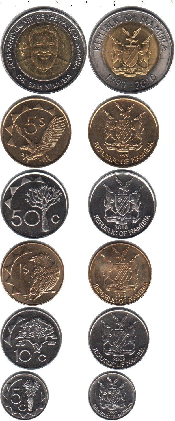 Каталог монет - Намибия Намибия 1993-2010