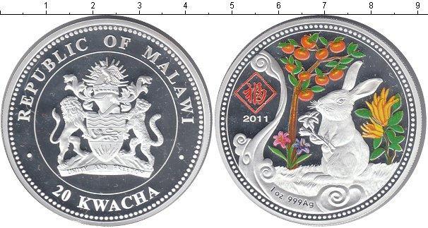 Каталог монет - Малави 20 квач